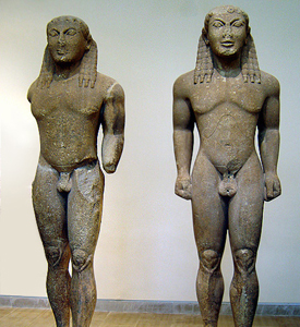 Delphi_Greece_The_Museum_Kouri
